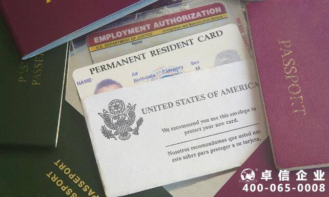大使馆认证注意事项有哪些