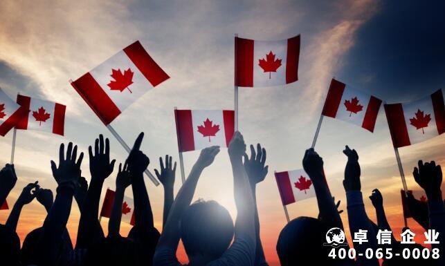 加拿大移民资产要求 加拿大移民哪些算家庭资产