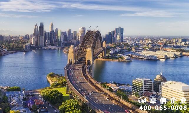 澳洲房产过户注意事项 澳洲买房流程步骤