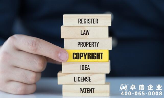 什么是版权 版权登记有什么作用