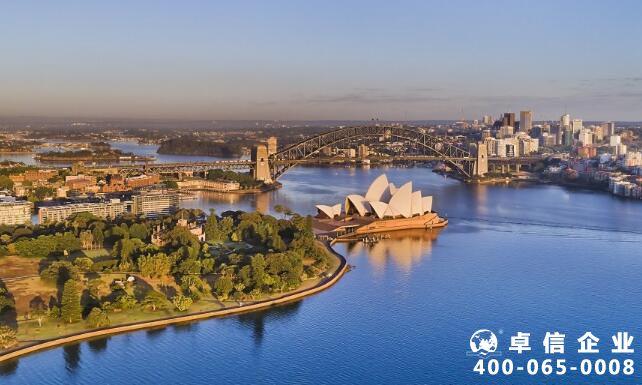 澳洲投资移民费用是多少 澳洲移民签证费用