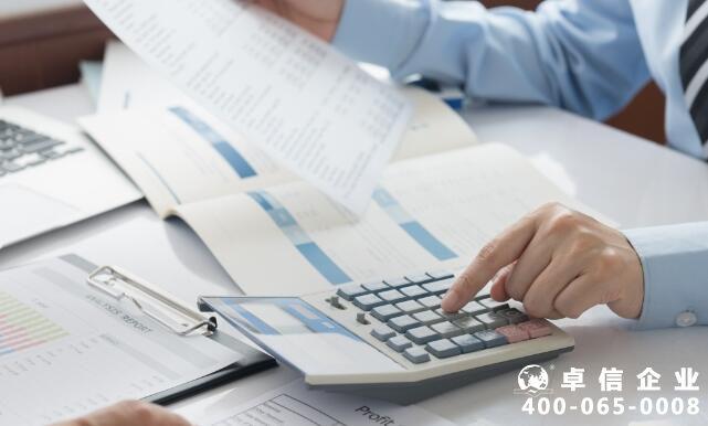 意大利公司需要年审报税吗