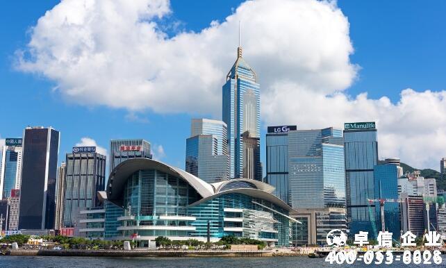 香港公司银行开户注意事项