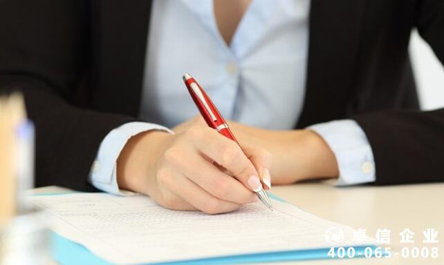 国际文书文件公证认证