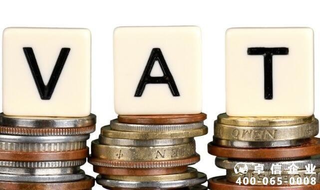 法国VAT怎么注册
