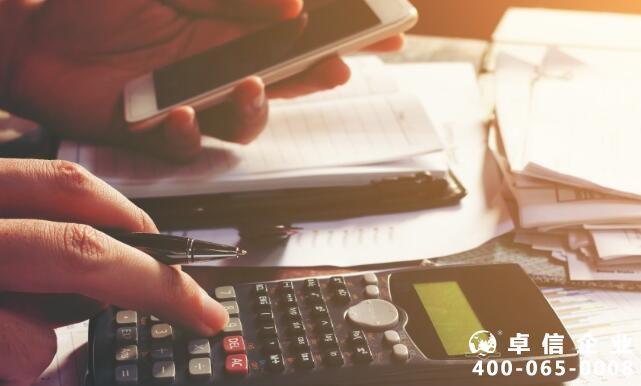 阿联酋VAT税号如何申请