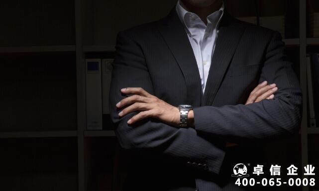 香港律师与大陆律师制度之比较