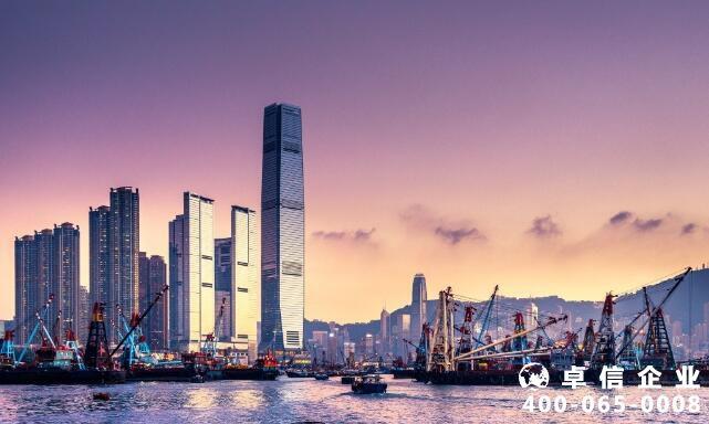 香港公司查册是什么意思 香港公司怎么查册