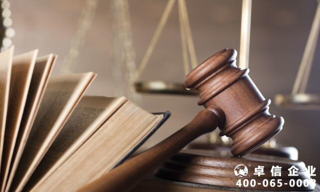 英国公司律师公证