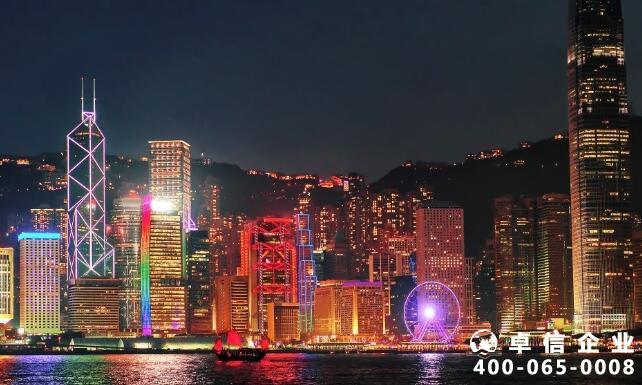 香港出生纸公证