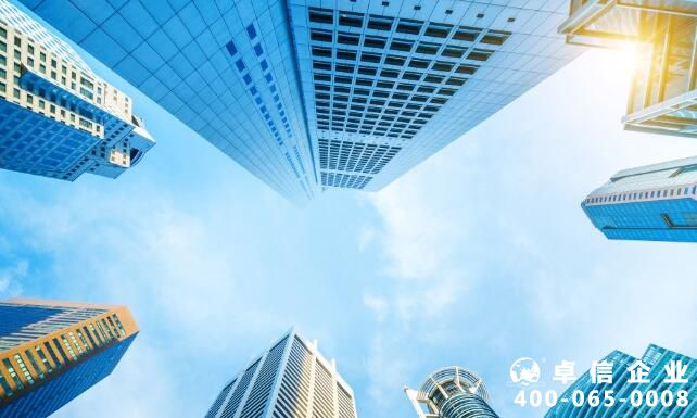 新加坡银行开户有哪些优势