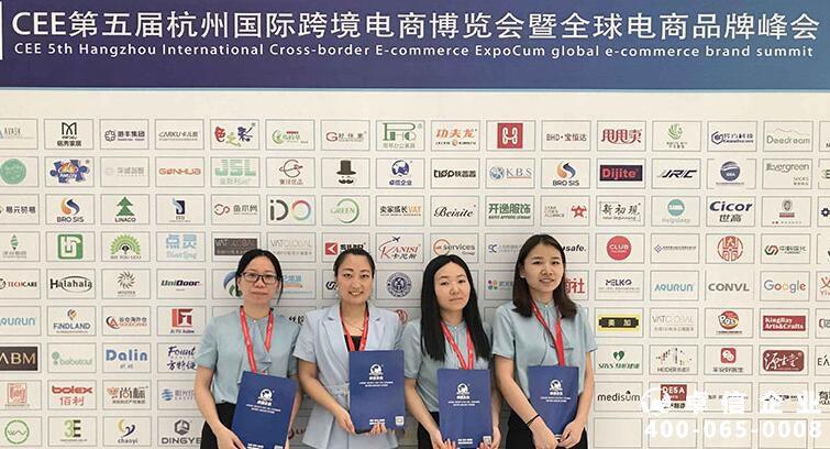 活动回顾 | 第二届跨境十倍增长峰会在杭州召开,为品牌谋划新策略