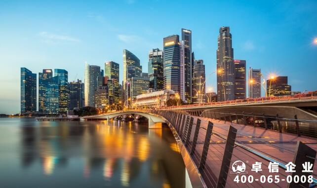 新加坡个人账户什么优势