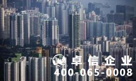 香港公司注册和银行开户费用 注册香港公司没你想的那么难