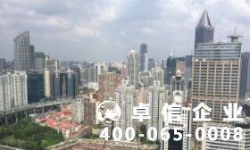 香港公司注册代理哪家好 香港银行开户手续流程