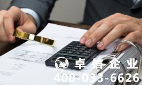 香港公司做账审计有必要吗 香港公司做账审计怎么收费