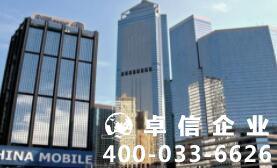 香港公司注册好做吗 注册香港公司步骤多吗要多久