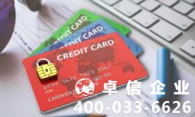 香港个人银行账户怎么开 香港个人账户开户流程