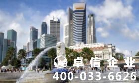 注册新加坡公司十大常见问题一文概括【精华篇】