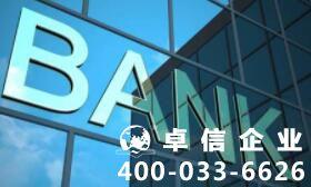 香港银行个人账户开户有何吸引力?