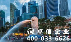 新加坡移民有几种途径 移民新加坡的五大方式