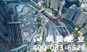 注册香港公司的人多吗 注册香港公司该怎么做?