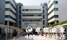 香港研究生留学要求高吗 香港研究生留学条件