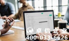 香港离岸银行开户需要带什么资料