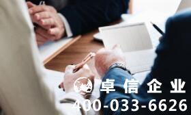 香港银行开户流程 香港银行开户住址证明怎么开