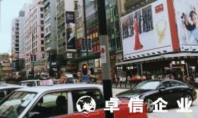 香港公司注册资金增资该怎么做?