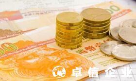 香港公司年审一般什么时候 香港公司年审流程怎么走