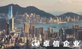 注册香港公司费用都有哪些 香港公司注册名称限制