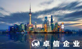 香港公司注册资本要求 注册香港公司对外贸的好处