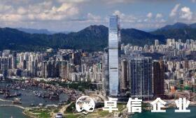 注册香港公司找谁好 开香港公司账户条件