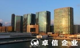 香港公司注册取名规范 香港公司注册方法