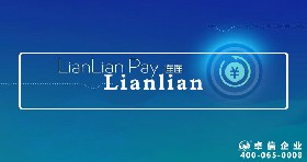 Lianlian pay