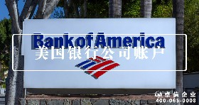美国银行账户