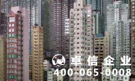 香港公司注册证书遗失怎么办 香港公司做账审计流程