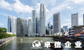 成立新加坡公司要考虑哪些问题 注册新加坡公司费用