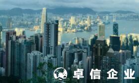 开香港公司账户有什么用处 香港银行开户优势