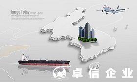 国际船舶公司适合在香港注册公司吗