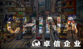 电子商务公司注册香港公司需要多少钱