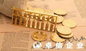 注册香港金融公司投资内地需要什么条件